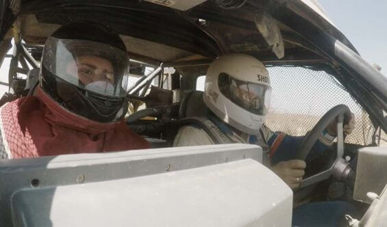 Still from Off the Road